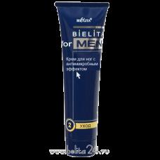 Bielita for Men - Крем для ног с антимикробным эффектом