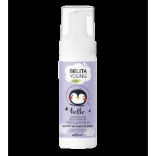 """BELITA YOUNG SKIN - Очищающий мицеллярный МУСС для лица """"Эксперт матовости кожи"""""""